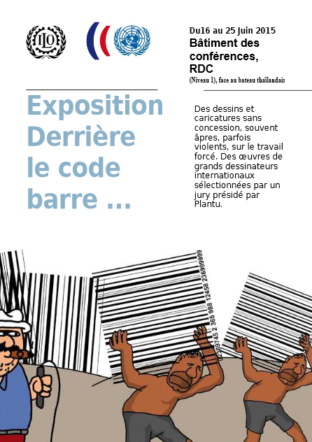 """Promotional poster for the inauguration of the exhibition """"Behind the barcode..."""" representing workers wearing barcodes on their backs."""