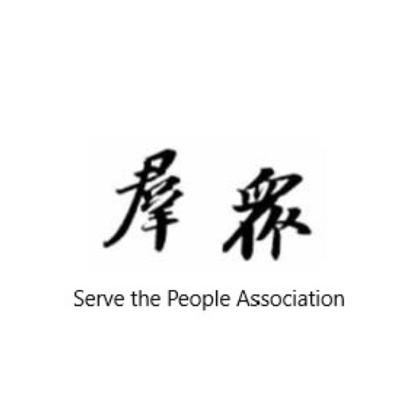 Serve The People Association